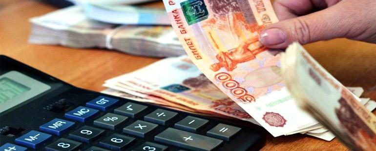 Процедура выплаты зарплаты: основные положения ст. 136 ТК