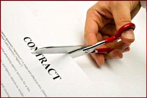 Резать контракт