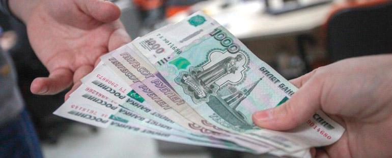 Особенности расчета и проведения авансовых выплат