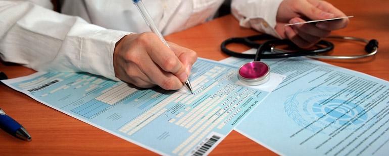 Порядок и условия получения больничного в частной клинике