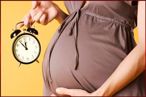 Уход по беременности