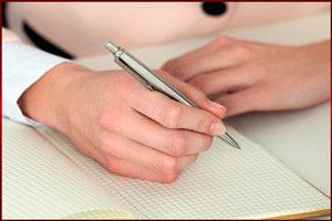 Писать в тетрадь