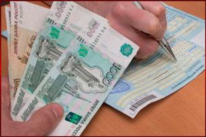 Больничный и рубли
