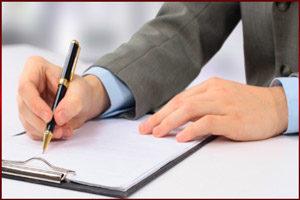 Ручка и бумага
