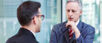 Как правильно оповестить работника, что он уволен