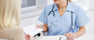 Правила закрытия больничного листа после выздоровления