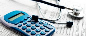 Онлайн-калькулятор для расчета оплаты больничного