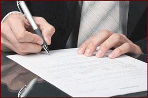 Подписывать соглашение