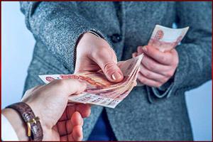 Сроки выплаты зарплаты