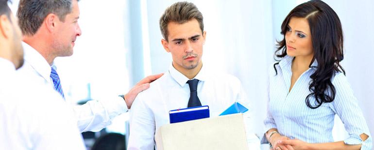 Как правильно уволить совместителя