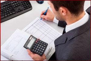Считать налоги