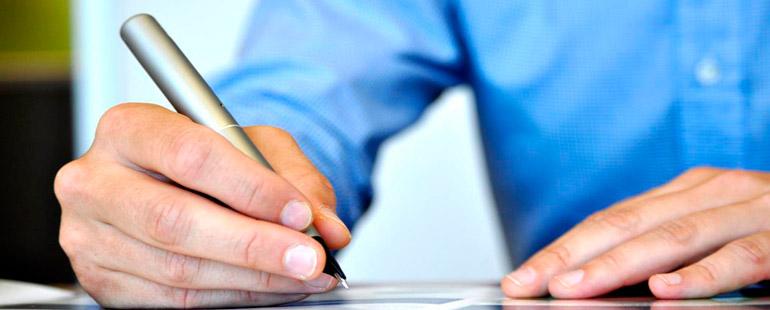 Заявление работодателю для перехода на безналичный расчет