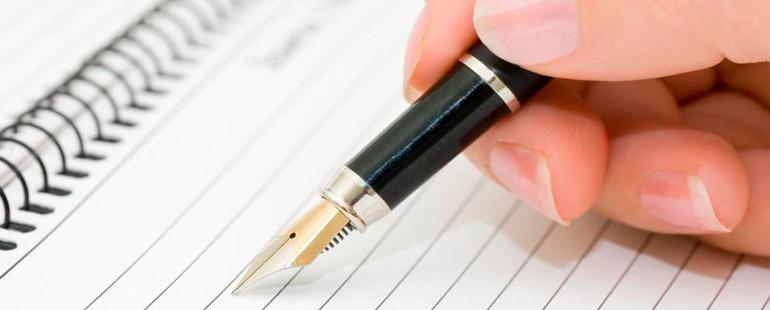 Правила написания заявления на выдачу трудовой книжки