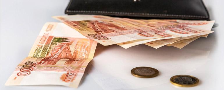 Как посчитать заработную плату за отработанный неполный месяц