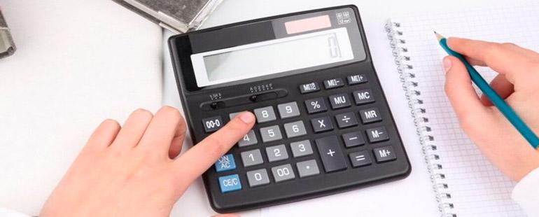Калькулятор расчета трудового стажа