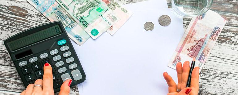 Как рассчитать при увольнении компенсацию за неиспользованный отпуск