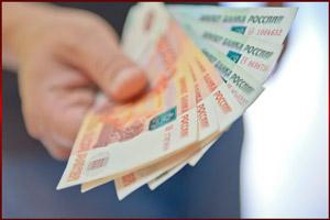 Компенсация деньгами