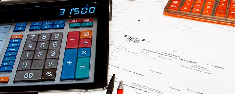 Выплачивается ли НДФЛ на компенсацию за отпуск при увольнении