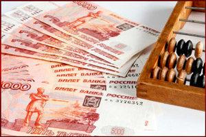Счеты и рубли