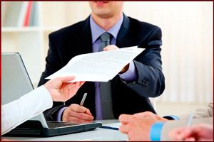 Контракт с работником на срок