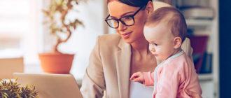 Беременная женщина работает во время декрета