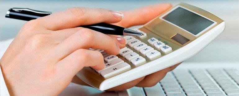 Удержание налогов с заработной платы