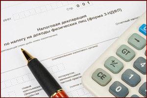 Вычет налогов