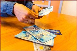 Выплата рублей
