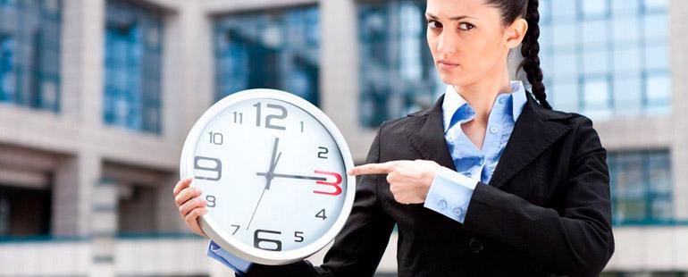Ответственность за опоздание на работу
