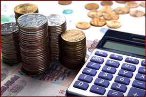 Расчет и оплата на новой работе