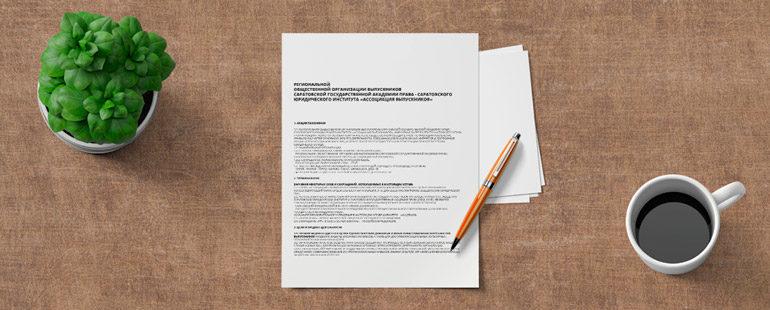 Оформление отпуска в отчете 6-НДФЛ
