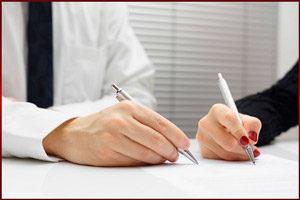 Подпись документа