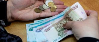 Пересмотр размера пенсии с учетом декретного отпуска