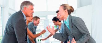 Принципы рассмотрения трудовых споров