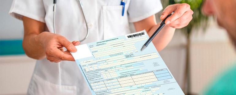 Зависимость оплаты больничного от стажа работы