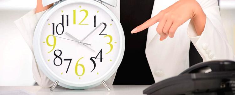 Сколько должен длиться рабочий день по ТК РФ