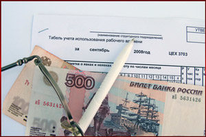 Выплаты в рублях