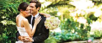 Положен ли по ТК РФ отпуск на свадьбу