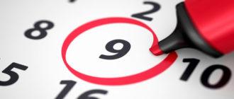 Сколько дней отпуска можно взять при частично отработанном периоде