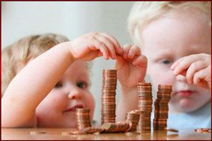 Дети с монетами