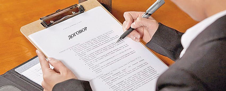 Статья 57 ТК РФ. Содержание трудового договора