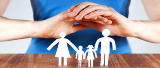 Понятие и условия предоставления социального отпуска