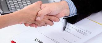 Что нужно знать о срочном трудовом договоре