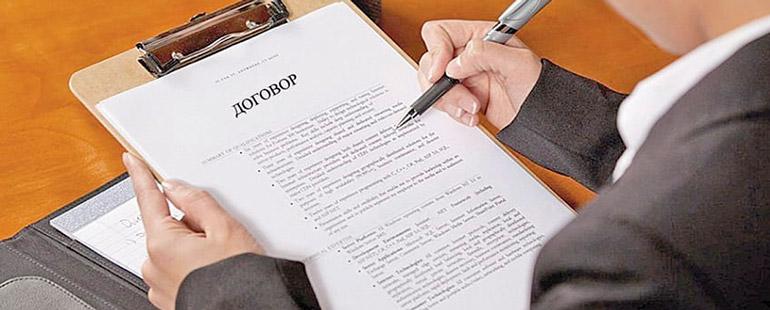 По каким основаниям устанавливается срок действия трудового договора
