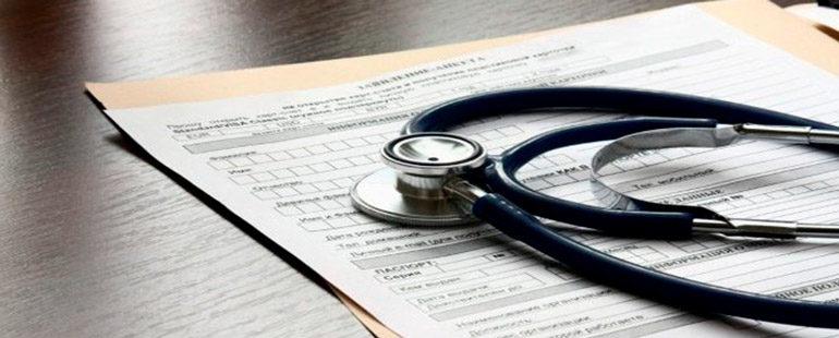 В какой срок нужно отдавать больничный лист