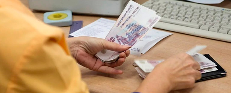 Периодичность выплаты заработной платы по ТК РФ