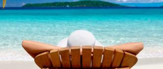 Основания для переноса или продления отпуска: ст. 124 ТК РФ