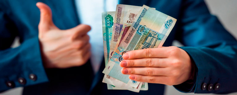 Ст. 143 ТК РФ. Тарифные системы оплаты труда