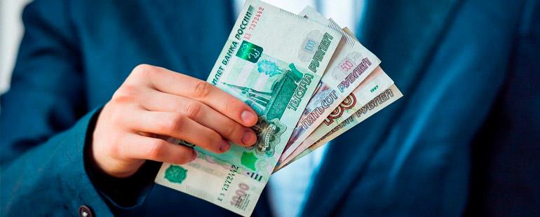 Ст. 147 ТК РФ. Оплата за вредные условия труда