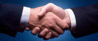 Что нужно знать о сроках вступления трудового договора в силу